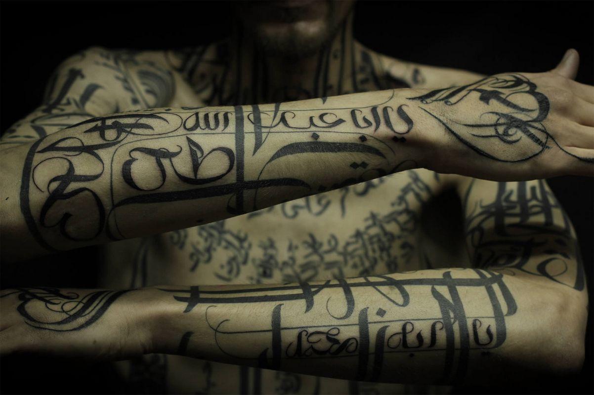 Надписи в татуировке фото 1